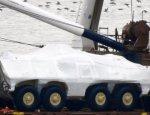 В Сирии скоро появятся бронеSKOTы, которые хуже БТР-82