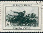 Приказ Сталина № 227, спасший Отечество