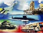Военное строительство в России приобрело эпический размах
