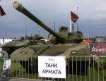 """Лучший танк мира """"Армата"""" - впервые открыто на """"Армии - 2017"""""""