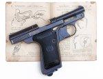 Французкие пистолеты Le Francais