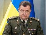 Личный состав ВСУ значительно поредел: Полторак призвал офицеров запаса