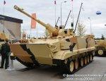 БРМ-3К с 57-мм орудием — фотообзор и фотодетализация