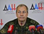 Эдуард Басурин: ОБСЕ не интересует правда