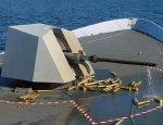 ВМС ЦАХАЛа закупили у США 13 морских пушек