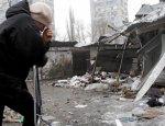 Обращение жителей подконтрольной Киеву части Донбасса: Освободите нас