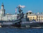 ВМФ проведет парад в Сирии
