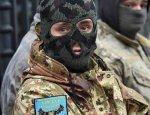 Боевики «Айдара» захватили несколько десятков заложников на Ровенщине