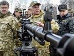 Американцы дадут Киеву оружие, но в кредит