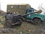 «Самая сильная армия»: ВСУ показали ЗИС-3 и пулемет «Максим» из курятника