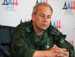 Басурин: Украина готовится к полноценной войне с ДНР