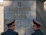 В Минобороны Украины заявили о готовности к перемирию на Донбассе 1 апреля
