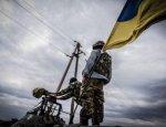 Киев строит «большое ухо» на оккупированной ВСУ терроритории Донбасса