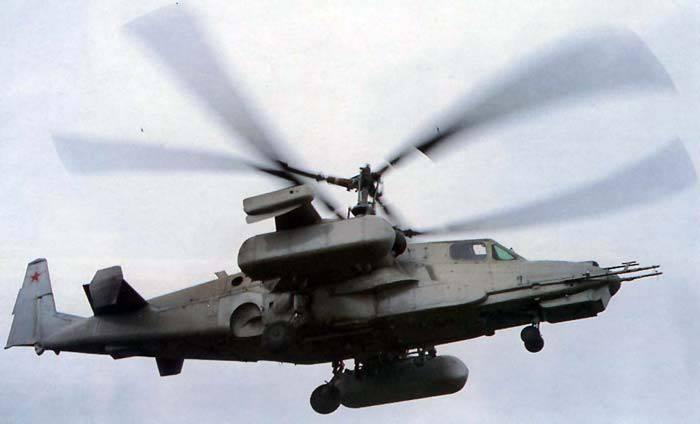вот: вертолёт проект минога 450 оформления подарков