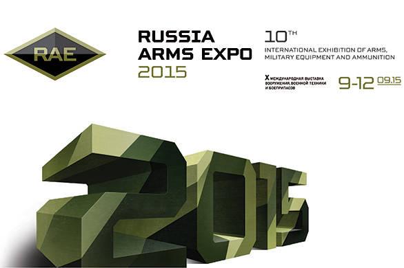 Военные предприятия Великобритании и США отказались от участия в Russia Arms Expo