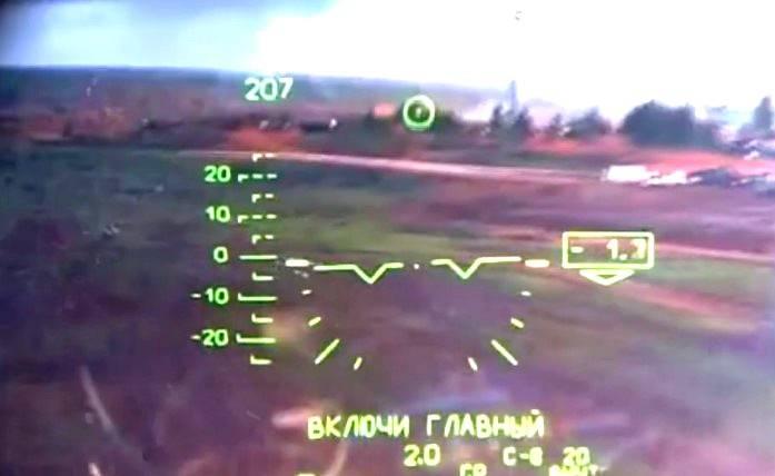 Видео из кабины Ка-52, который ударил по людям на «Западе-2017»