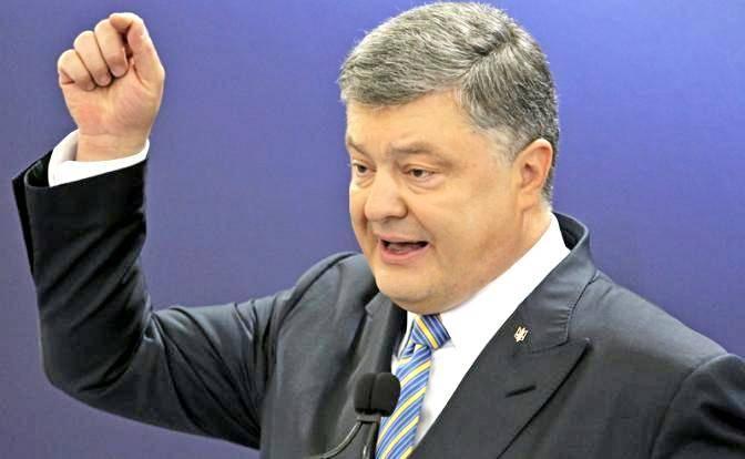 Порошенко: Теперь громить русских будем американскими пушками