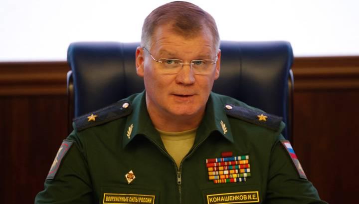 Конашенков к США: имитируйте войну дальше, но не мешайте нам уничтожать ИГ