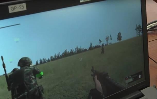 В Украине открыли виртуальный полигон