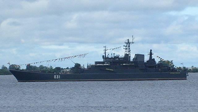 Корабль ВМФ «Александр Отраковский» пересек Ла-Манш