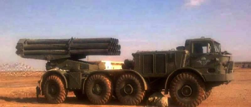 Сирия:
