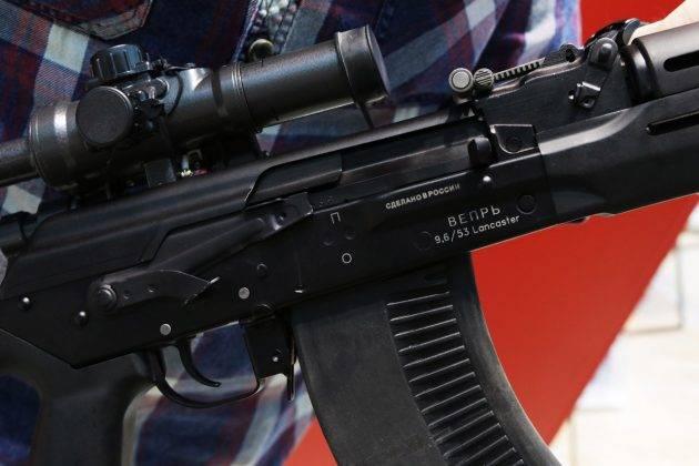 «Молот-Оружие» представил новый «Вепрь» под патрон 9,6/53 Lancaster
