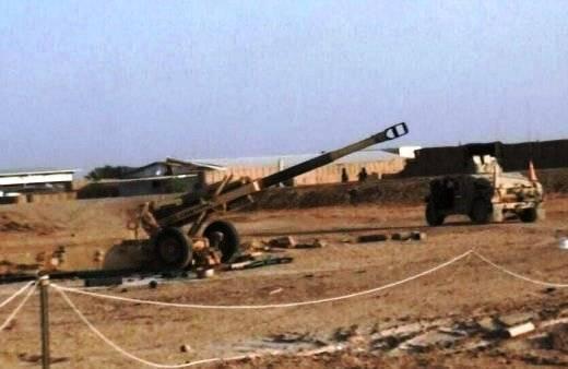 Американская 155-мм гаубица М198 отбита у террористов в Сирии