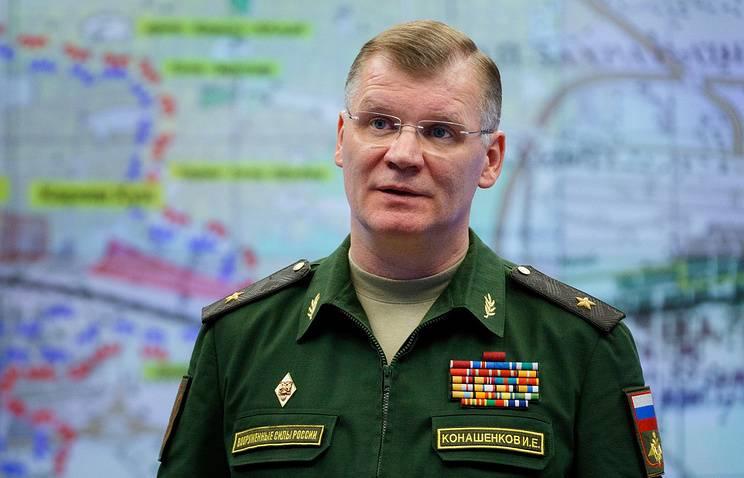 США впервые признали применение террористами химоружия в Идлибе