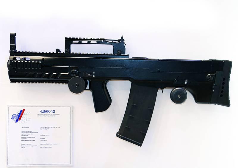 Крупнокалиберный штурмовой автомат ШАК-12 от Тульского КБ