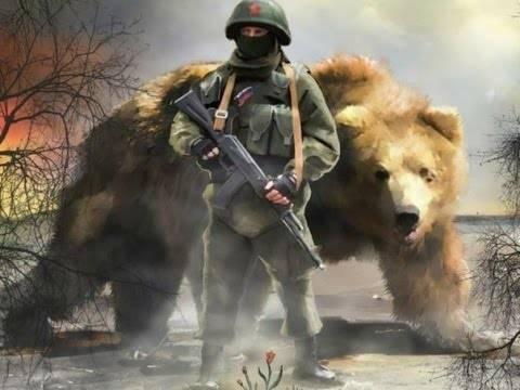 Британские СМИ о войне в Сирии: русский медведь, скажи свое слово!