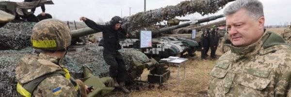 У Порошенко нарушают перемирие в соответствии с «духом Минских соглашений»