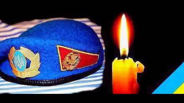 Прошенко похоронил ВДВ Украины