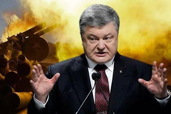 Каратели Порошенко накрыли массированным обстрелом Докучаевск