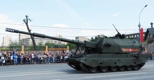 Лучшая в мире САУ - 2С35