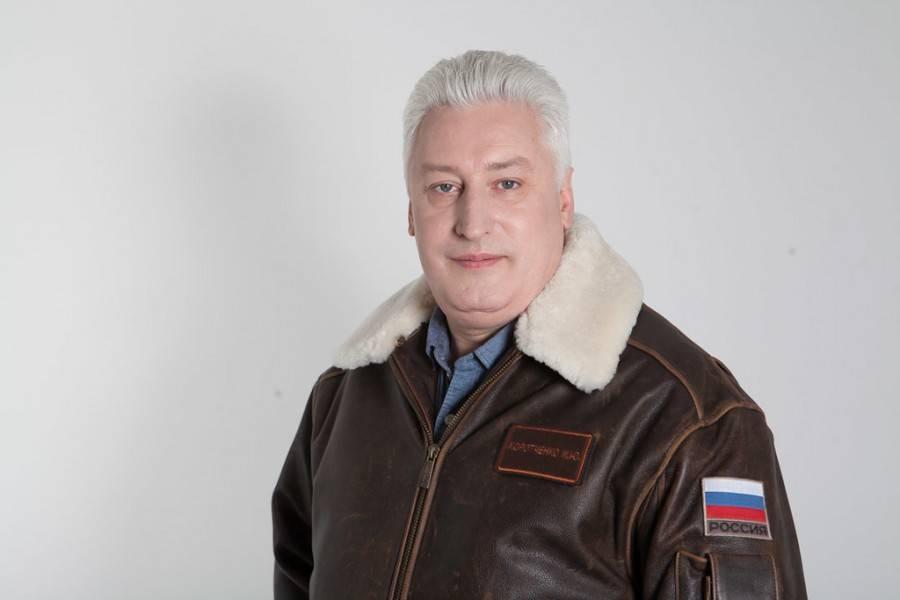 Коротченко рассказал о задачах базы