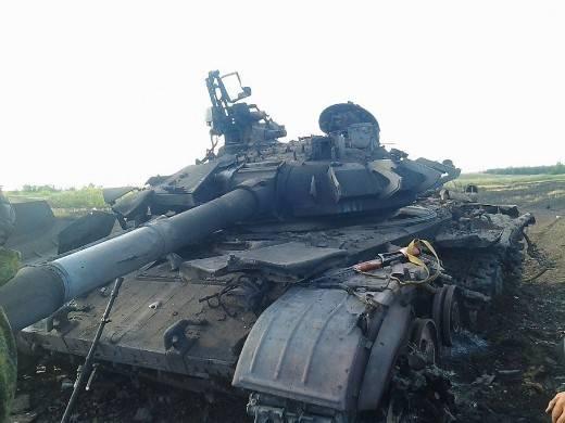 Украинский танк БМ