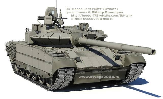 Трёхмерная модель основного танка Т-80БВМ