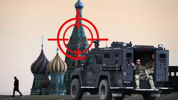 Москва под прицелом. Армейская разведка США набирает специалистов по России
