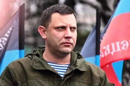 Захарченко: Донбасс готов вооружить на Украине 3000 партизан