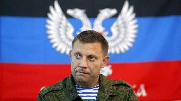 ДНР работает над созданием собственного военного оружия