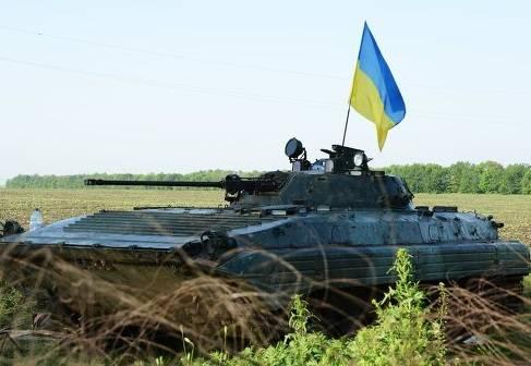 Инцидент под Авдеевкой: украинские военные погибли из-за возгорания БМП