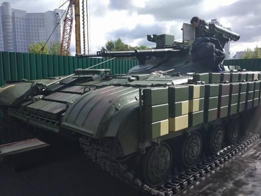 Украинский БМПТ