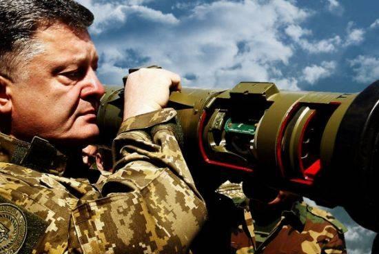 Украина в предвкушении «Джавелинов»