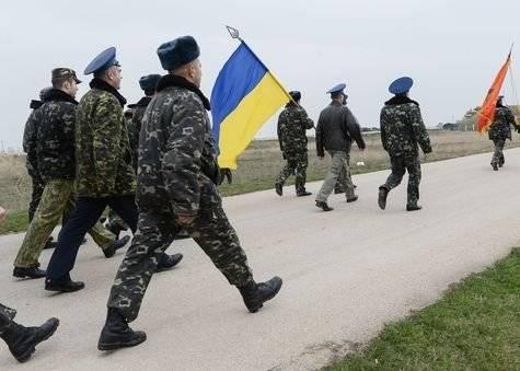 «Матросы в пластмассовых тапках»: Киев попытался оправдаться за сдачу Крыма