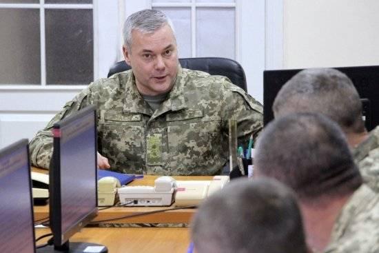 Командующий АТО Наев раскрыл раскрыл цель проведения ОС на Донбассе