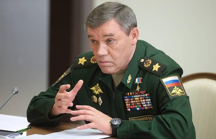 Герасимов рассказал о российских группировках носителей крылатых ракет