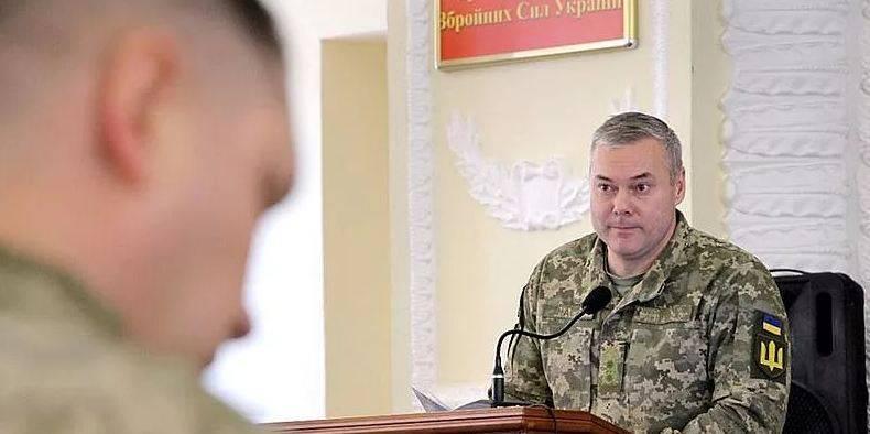 Сергей Наев: вместо АТО теперь будет военная операция