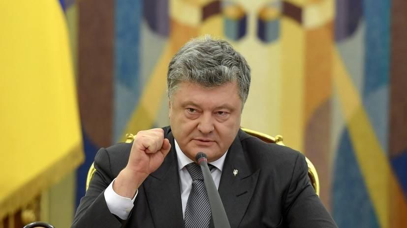 Порошенко пообещал поставку «Кентавров» и БТР-70 в ВМС Украины