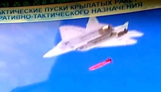 Россия впервые испытала в Сирии новейшую крылатую ракету Х-50