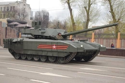 Русский Джавелин